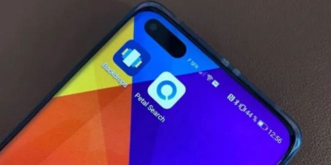 Huawei veut rivaliser avec Google avec Petal Search