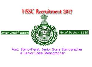 HSSC 2017