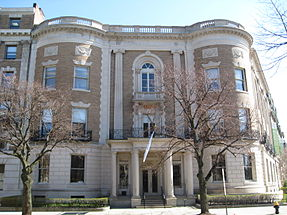 Massachusetts Historical Society building picture