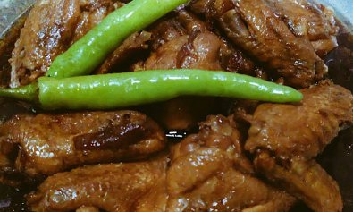 Chicken Adobo Wings