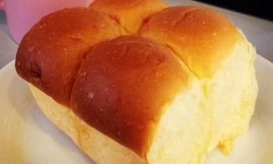 Pan de Siosa
