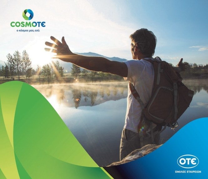 cosmote01