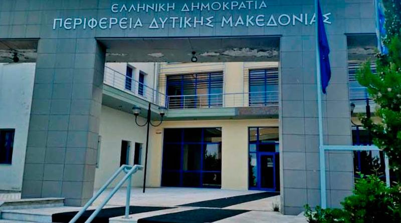 Δύο θέσεις Επιστημονικών Συνεργατών – Ειδικών Συμβούλων στην Περ. Δυτ. Μακεδονίας
