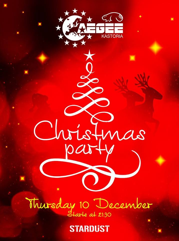christmasParty_stardust