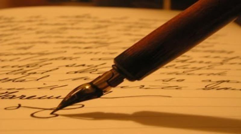 Γραφίδα ποιήματα