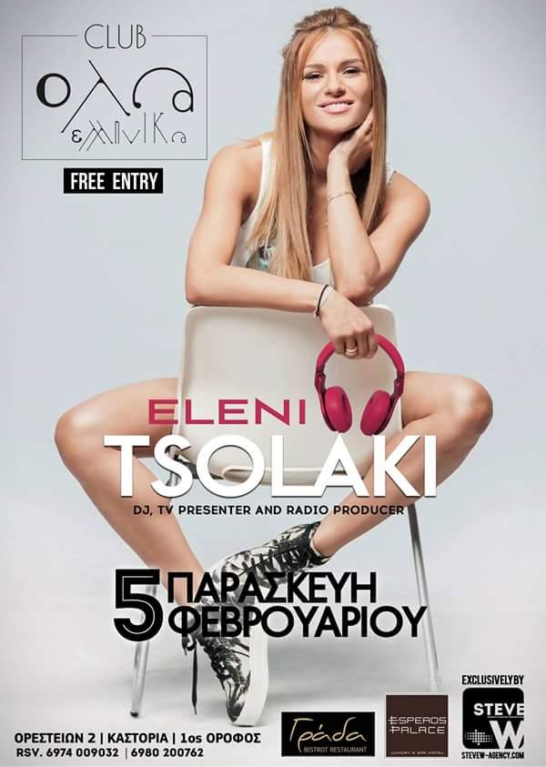 eleni_tsolaki1