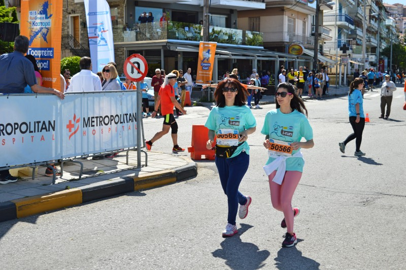 run_greece_kastoria158