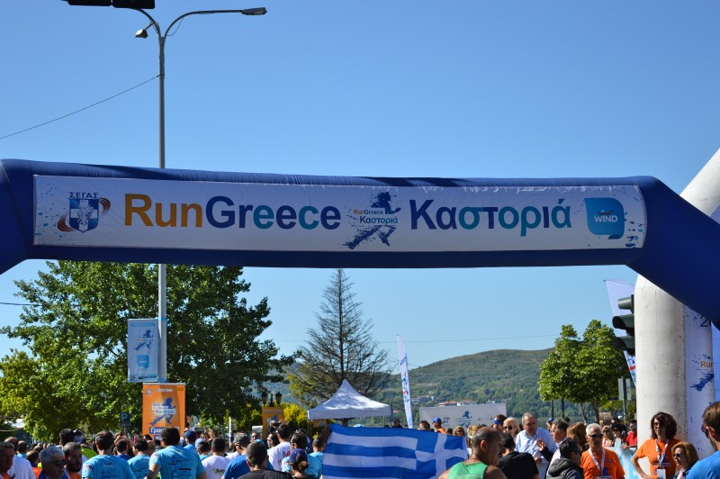 run_greece_kastoria3