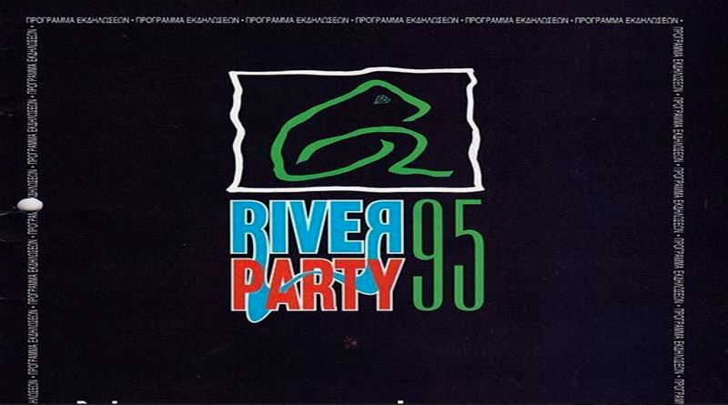riverparty1995