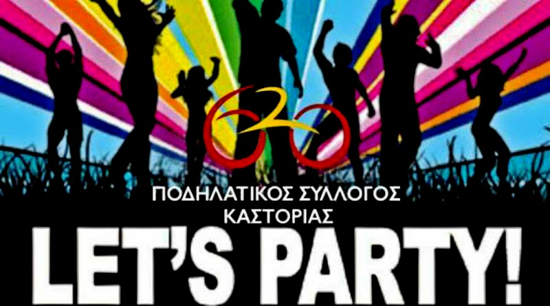 party_620