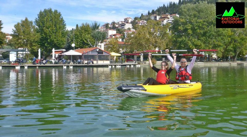 kastoria_outdoors