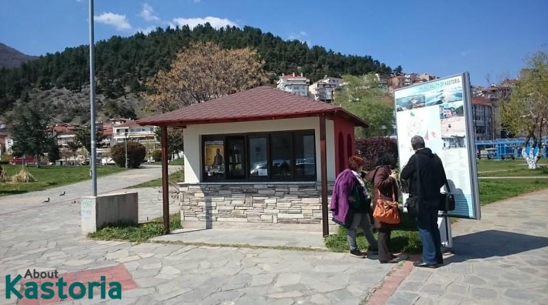 Σε ποια σημεία θα τοποθετηθούν πληροφοριακές – πολιτιστικές πινακίδες στην Καστοριά