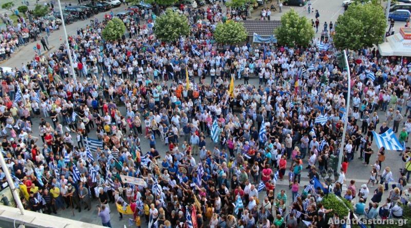 Δωρεάν μετακίνηση στο συλλαλητήριο για την Μακεδονία στην Αθήνα