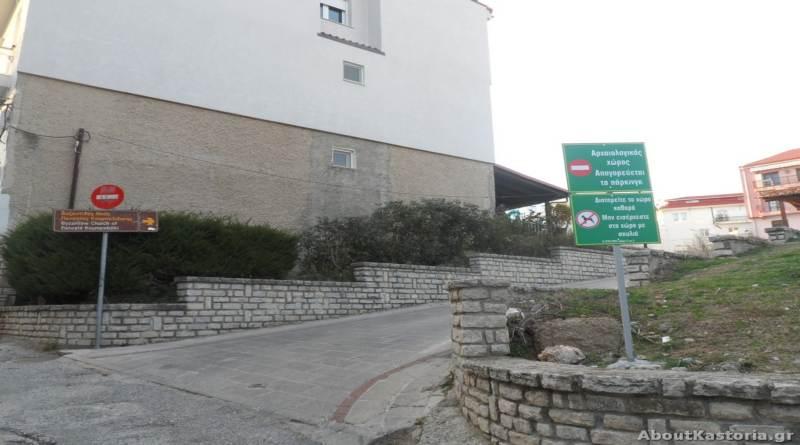 Πόσο τηρούμε την απαγόρευση στάθμευσης στον αύλειο χώρο της Κουμπελίδικης; – φωτο