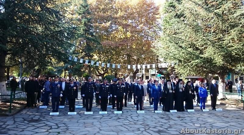 Στην κατάθεση των στεφάνων στην Πλατεία Μακεδονομάχων – φωτο