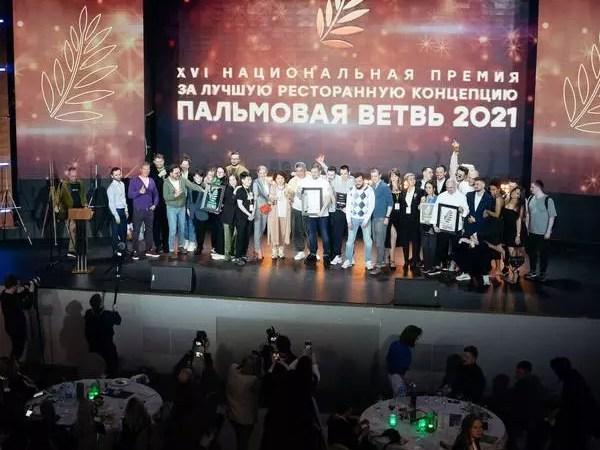 Пальмовая ветвь ресторанного бизнеса-2021: результаты