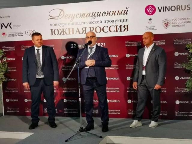 Южная Россия-2021