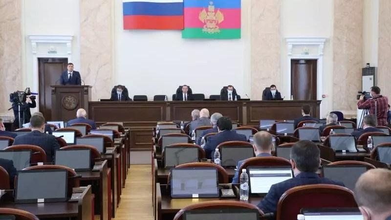 Законодательное собрание Краснодарского края против застройки сельхозземель