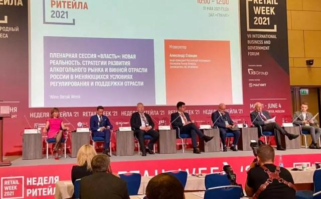 Wine Retail Week-2021: российское вино завоевывает рынок