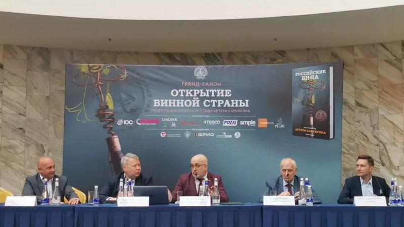 Гран-при гида «Российские вина-2021/2022» у «Кубань-Вино»