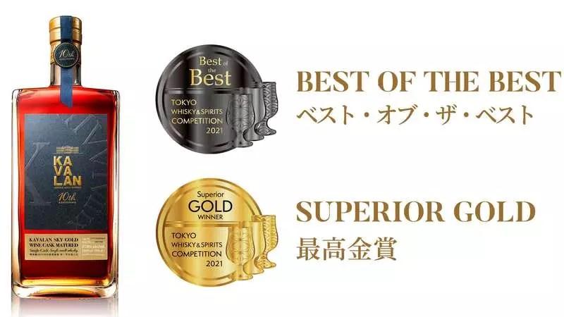 Kavalan стал лучшим на Tokyo Whisky & Spirits Competition-2021
