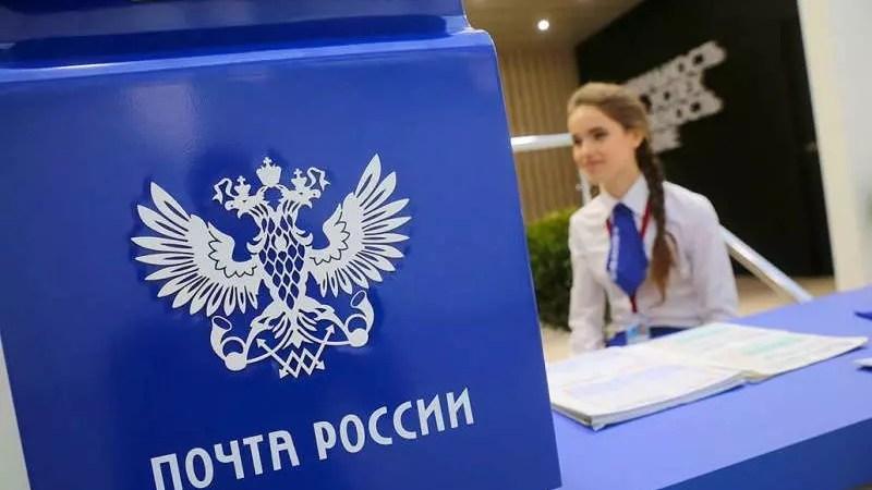 «Почта России»: Алексей Скатин о онлайн-продажах вина