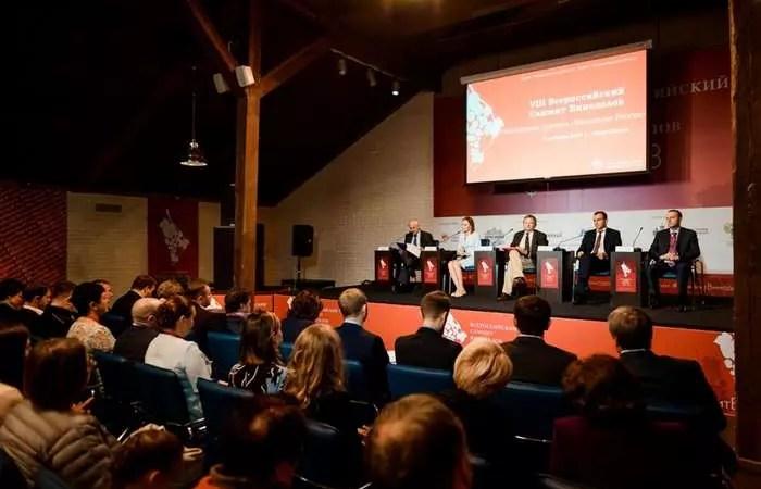 Десятый Всероссийский саммит виноделов пройдет в Абрау-Дюрсо