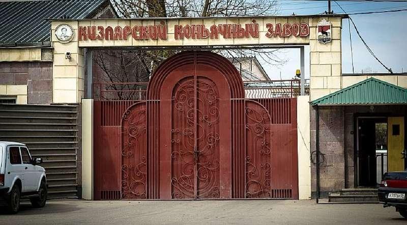 Кизлярский коньячный завод увеличил продажи на 64%