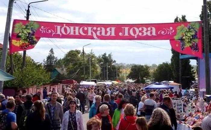 Фестиваль «Донская лоза» сноваотменен