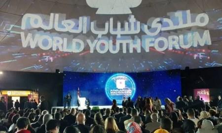 dünya-genclik-forumu