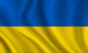 ukrayna-burs