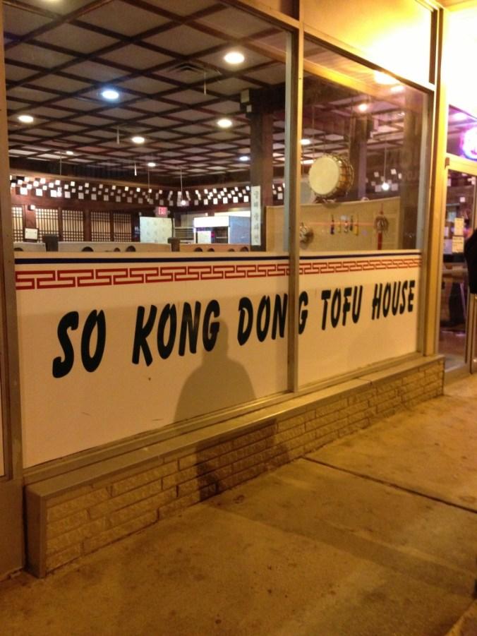 so kong dong tofu house