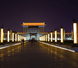 Opening outward: Political horizons on the Belt & Road