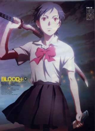 Saya Otonashi Blood Absolute Anime
