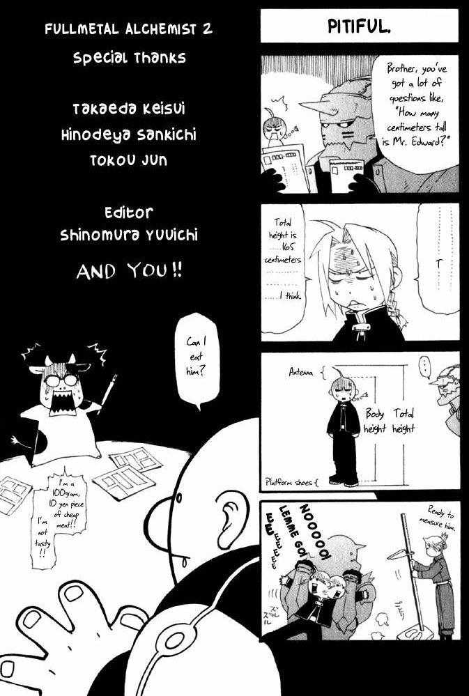Edward Elric • Fullmetal Alchemist • Absolute Anime