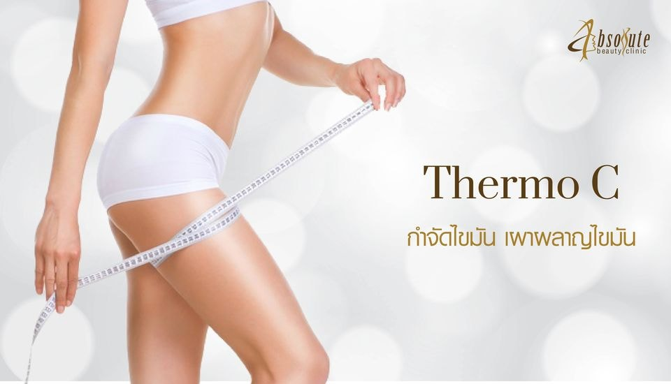 thermo c
