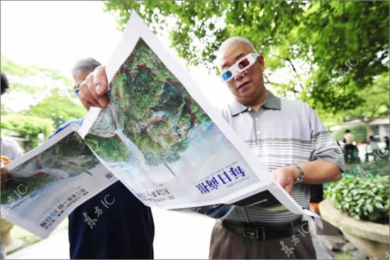 Giornali 3D in Cina