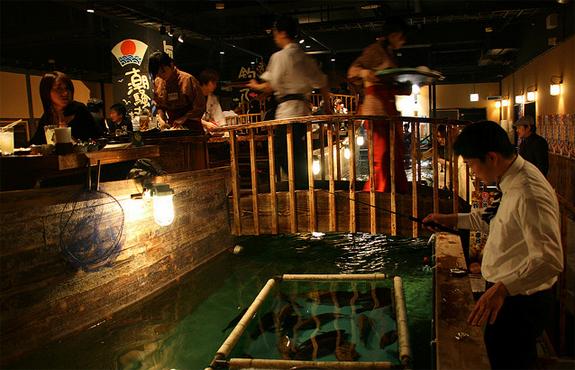 Zauo ristorante del pesce a Tokyo (2)