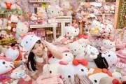 Asako Kanda e la più grande collezione di Hello Kitty (2)
