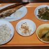 Mensa giapponese cucina piatti che vengono serviti in prigione (2)