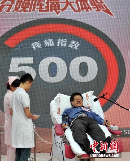 Cina, uomini provano il dolore del parto (3)