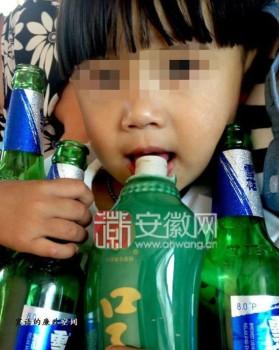 Il bambino più alcolizzato del mondo ha 2 anni (2)