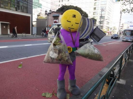 Mangetsu Man pulisce Tokyo
