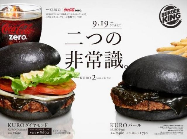 Kuro Burger, l'hamburger completamente nero di Burger King (1)