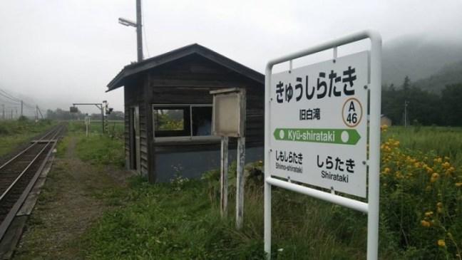 Stazione giapponese rimane aperta per una ragazzina liceale