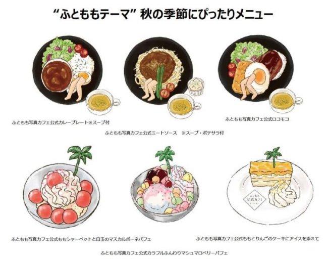 ristorante-cosce-ragazze