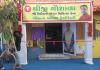 vijay rupani | government| gujarat | rajkot