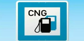 cng-the-greater-chamber-welcomed-the-announcement-of-increasing-interest-in-pump-and-business-tax