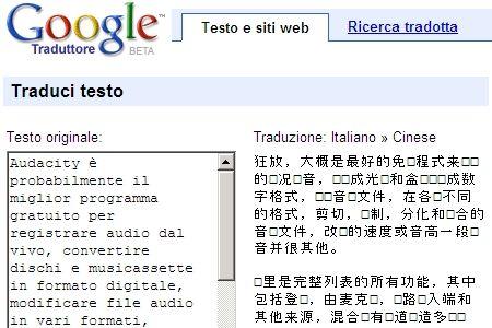 Tradutore online  Applicazione per smartphone