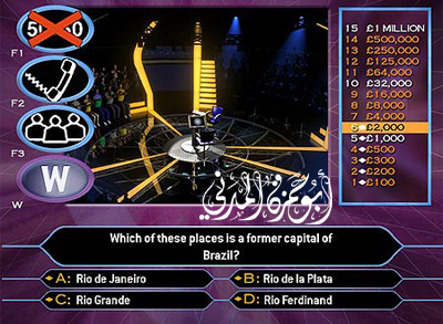 لعبة من سيربح المليون للجوالات مدونة أبو حمزة المدني